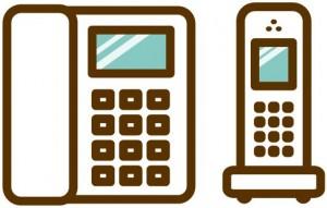 親子電話コードレス電話
